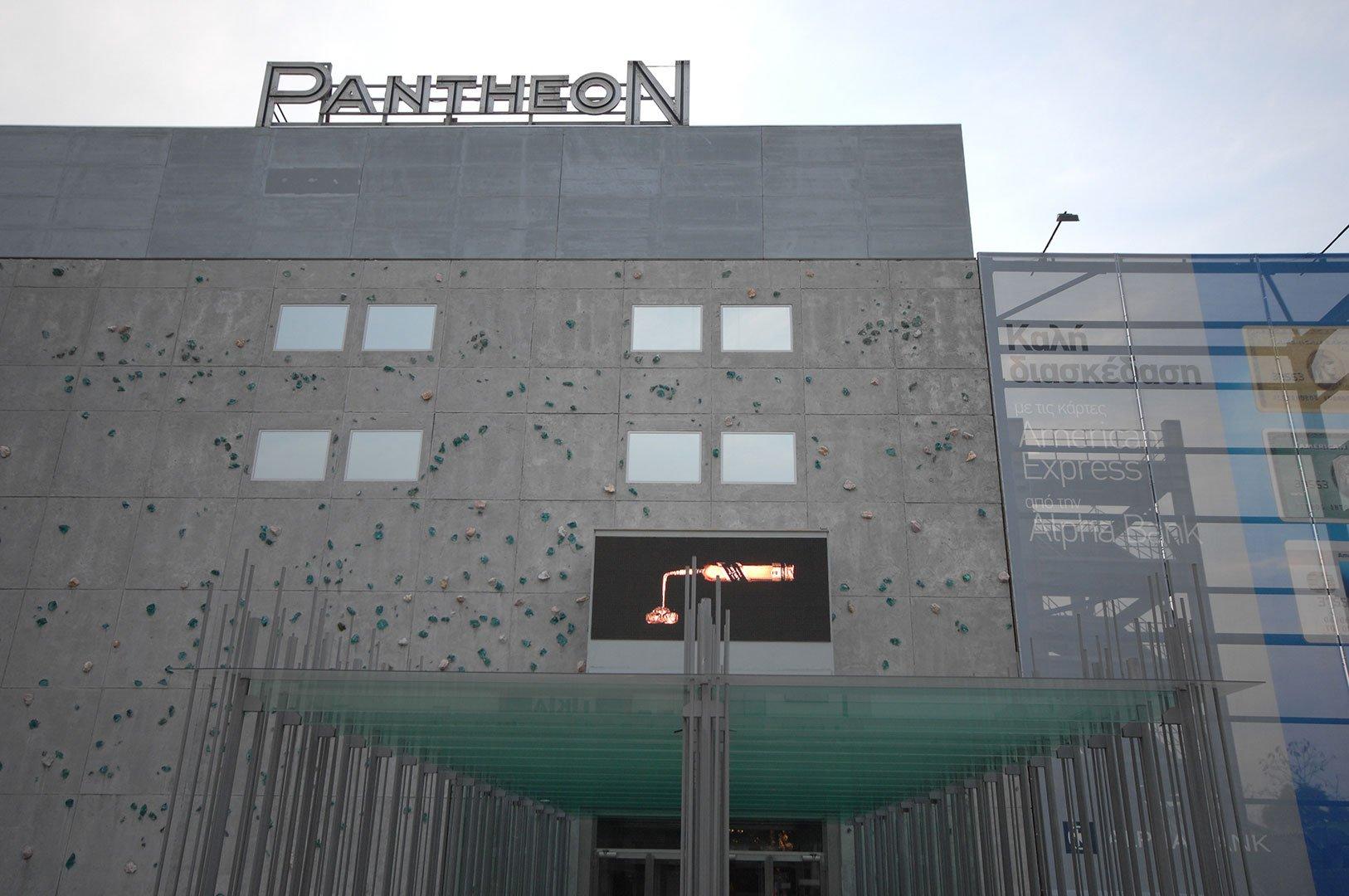 Pantheon Athinon Arena