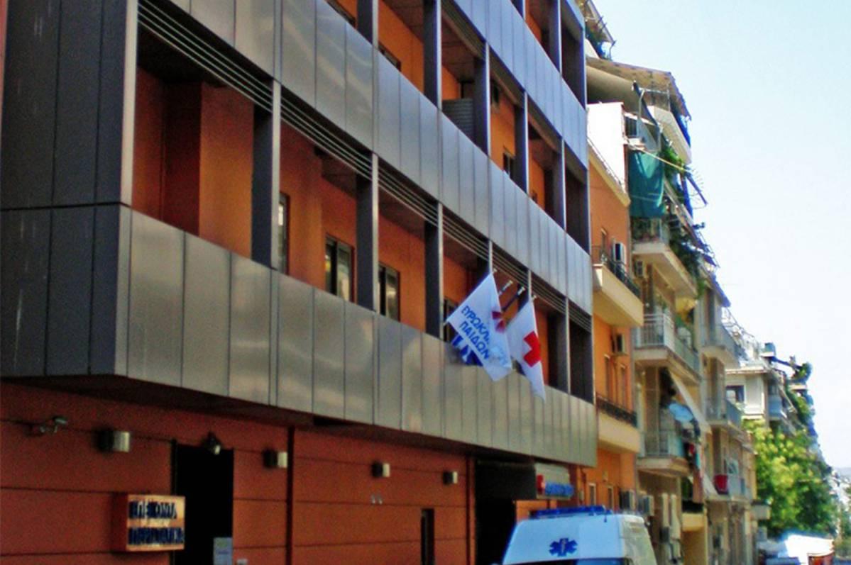 Paidon Euroclinic Athens